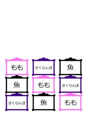 http://layton-jikan.g-takumi.com/images/nazo/152-0.jpg