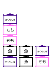 http://layton-jikan.g-takumi.com/images/nazo/152-2.jpg