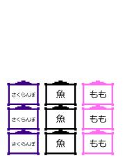 http://layton-jikan.g-takumi.com/images/nazo/152-6.jpg