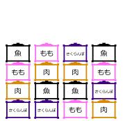 http://layton-jikan.g-takumi.com/images/nazo/162-0.jpg