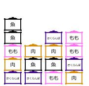 http://layton-jikan.g-takumi.com/images/nazo/162-2.jpg