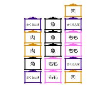 http://layton-jikan.g-takumi.com/images/nazo/162-6.jpg